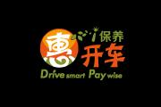 惠开车logo