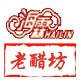 海霖食品logo