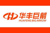 华丰巨箭logo