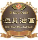 highmaxlogo