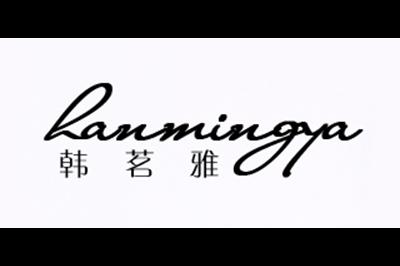 韩茗雅logo