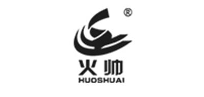火帅logo