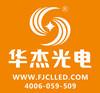 华杰电工logo