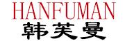 韩芙曼logo