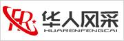 华人风采logo