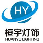 桓宇logo