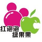 红泡泡绿果果logo