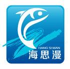 海思漫logo