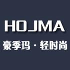 豪季玛服饰logo