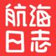 航海日志logo