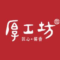 厚工坊logo