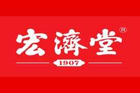 宏济堂logo