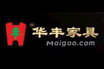 华丰家具logo