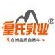 皇氏乳业logo