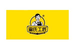 皇氏工匠logo
