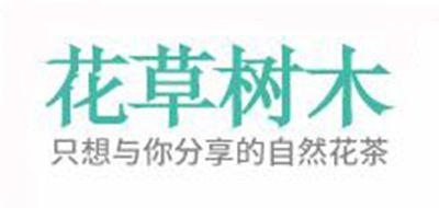 花草树木logo