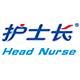 护士长logo