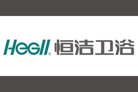 恒洁卫浴(HeGII)logo