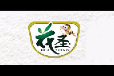 花圣logo