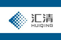 汇清logo