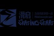 滑启(Skating Start)logo
