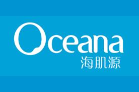海肌源logo