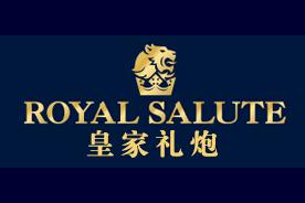 皇家礼炮(RoyalSalute)logo