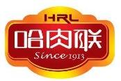 哈肉联(HRL)logo