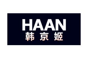 韩京姬(HAAN)logo