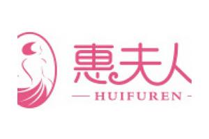 惠夫人logo