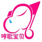哼歌宝贝logo