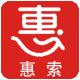 惠索logo