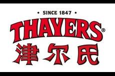 津尔氏logo