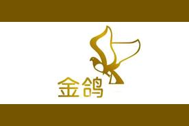 金鸽logo