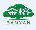 金榕logo