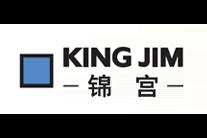 锦宫(KINGJIM)logo
