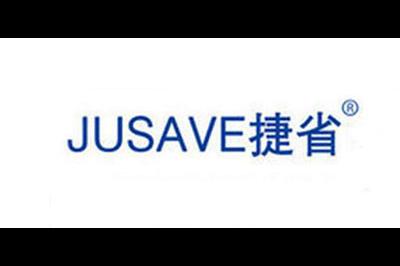 捷省logo