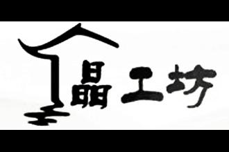 晶工坊logo