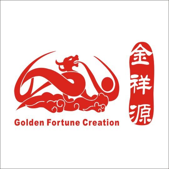 金祥源logo