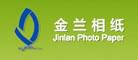 金兰logo