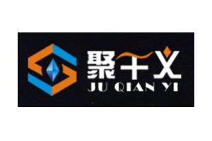 聚千义logo