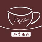 九吉茶业logo