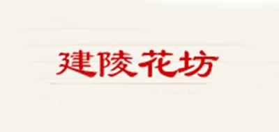 建陵logo