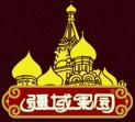 疆域果园logo