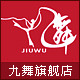 九舞logo