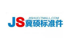 冀硕logo