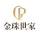 金珠世家logo