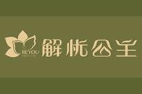解忧公主logo