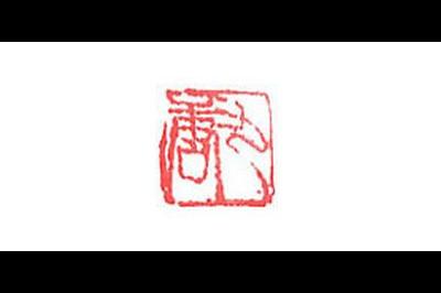 九唐logo