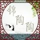 锦陶陶logo